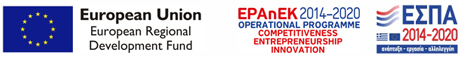 Upgrading Small Businesses - ESPA