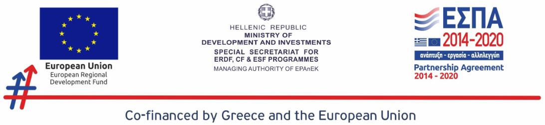 co financed by Greece and the EU